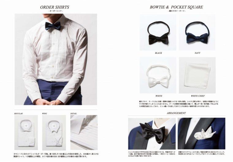 THE GENTSのシャツや蝶ネクタイなどの小物のページ