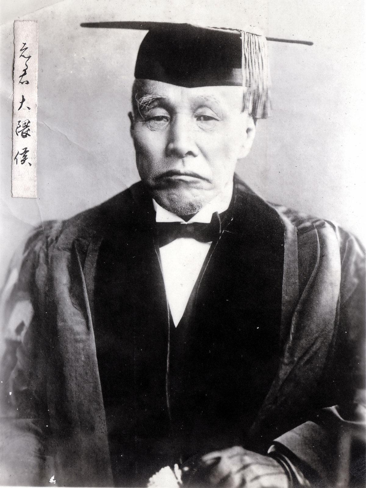 Okuma_Shigenobu_2