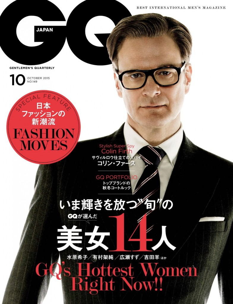 kingsman-movie-thegentstokyo (6)