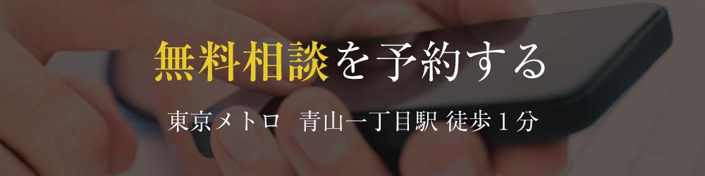 banner-toiawase2